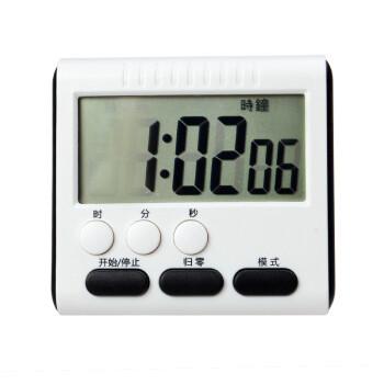 kitchen timers outdoor cabinet 24小时多功能厨房定时器时钟秒表学生计时器提醒器黑色 图片价格品牌报价 京东
