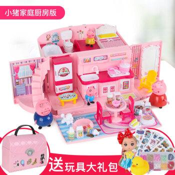 pig kitchen faucet diverter 儿童过家家厨房做饭玩具女孩公主娃娃屋8 10岁小猪小伶玩具小猪厨房手提包 10岁