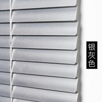 grey kitchen blinds rugs walmart blindecor 转棒拉绳百叶窗帘遮光遮阳铝合金百叶窗办公室浴室卫生间厨房