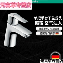 Delta Single Handle Kitchen Faucet Rustic Table And Chairs 新款无言草汉斯格雅hansgrohe 面盆水龙头冷热单把手单孔洗脸台下盆卫浴 面盆水龙头冷热单把手单