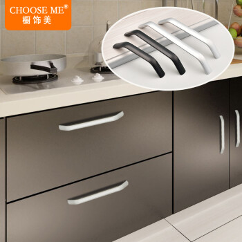 kitchen cabinet drawer hardware barnwood cabinets 橱饰美 choose me 简约风格橱柜门拉手抽屉柜子衣柜门把手太空铝厨柜 简约风格橱柜门拉手抽屉柜子衣柜门
