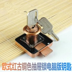 Locking Kitchen Cabinets Rugs For Hardwood Floors In 古典家具锁古典抽屉锁青古铜色抽屉锁厨门锁柜门锁仿古家具青古138 22 古典家具锁古典抽屉锁青古铜色抽屉锁厨门锁柜门锁