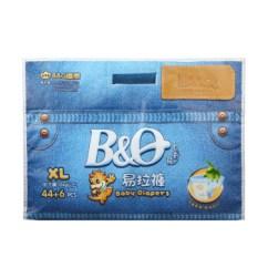 B&q Kitchens Turquoise Kitchen Rugs 贝奇 B Q 贝奇龙bq柔薄高腰易拉裤男女通用柔薄低敏l码9 13kg 52片 贝奇龙bq柔薄高腰易拉裤