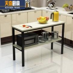60 Inch Kitchen Table Ninja Professional System 1500 切菜桌家用简易厨房操作台置物桌三层木餐桌收纳储物桌厨房桌子两层长60 切菜桌家用简易厨房操作台置物桌三层木餐桌收纳储