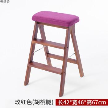 modern kitchen stools home depot layout 梯凳折叠椅子家用简约现代厨房凳子时尚创意省空间便携折叠高凳子枚红色 梯凳折叠椅子家用简约现代厨房凳子时尚创意省空间便携折叠高