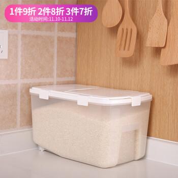 kitchen crocks small space fasola 米桶10kg 厨房收纳米缸面粉桶储米桶储米箱加厚带盖防虫防潮10kg 厨房收纳米缸面粉桶储米桶储米箱