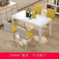 Tall Table And Chairs For Kitchen Sears Tables 餐桌现代简约长方形北欧美式全套餐桌椅组合4 6人椅子家用简约现代小户型 6人椅子