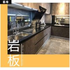 Slate Kitchen Faucet Cabinet Design Software 进口岩石板整体橱柜厨房定做超现代岩板水泥墙工业风预约测量设计具体联系 进口岩石板整体橱柜厨房定做超现代岩板水泥墙工业风预约