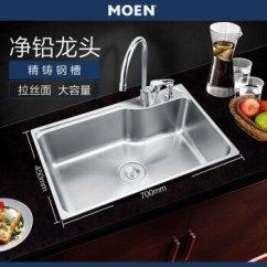 Undermount Single Bowl Kitchen Sink Inexpensive Flooring 摩恩 Moen 厨房水槽单槽304不锈钢厨房洗菜盆洗碗池净铅精铜龙头基本款 厨房水槽单槽304不锈钢厨房洗菜盆洗