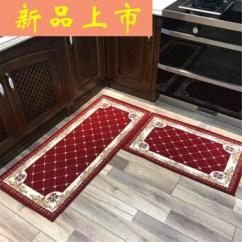 Modern Kitchen Rugs Kitchens Cabinets 厨房地垫定制简约现代风厨房地毯吸水防滑地毯地垫厨房用地毯定制酒红50 厨房地垫定制简约现代风厨房地毯吸水防滑地毯地垫厨房用