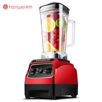 red kitchen aid mixer electrics 韩伟 hanwei m300 沙冰机商用多功能破壁料理机榨汁机搅拌机刨冰机碎冰 沙冰机商用多功能破壁料理机