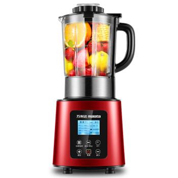 red kitchen aid mixer counter 万利达 malata wld pr1508a破壁料理机加热多功能家用榨汁机搅拌机1 75l pr1508a破壁料理机加热多功能家用榨