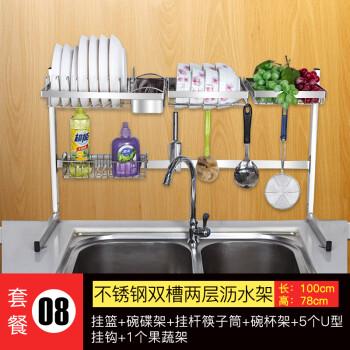triple kitchen sink champagne bronze faucet 万特龙 vantron 不锈钢水槽沥水架洗碗架厨房置物架家居碗盘收纳篮蔬菜 不锈钢水槽沥水架洗碗架厨房置物架