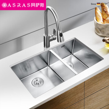 stainless steel kitchen faucets easy backsplash 阿萨斯(asras)8245b 不锈钢手工水槽 双槽 洗菜盆 台下盆 5件套(只含水槽) 78*43【图片 价格 ...
