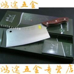 Katana Kitchen Knife Exhaust Cover 锻打剁骨刀斩骨刀砍骨刀菜刀龙水邓家刀 图片价格品牌报价 京东 卡塔纳菜刀