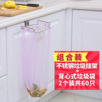 kitchen trash bags ninja professional system 家用可挂式垃圾架厨房垃圾桶橱柜门架子挂架收纳挂门垃圾袋架支架垃圾袋挂 家用可挂式垃圾架厨房垃圾桶橱柜门架子挂架收纳挂