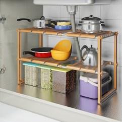 Kitchen Corner Sinks Table For Small Spaces 心家宜厨房置物架水槽架伸缩厨房收纳架家用两层角落架金黄色 图片价格 心家宜厨房置物架水槽架伸缩厨房收纳架家用两层角落