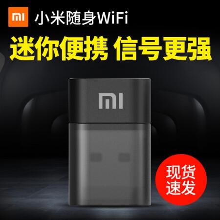 小米(MI) 原裝小米隨身wifi USB迷你無線網卡路由器 顏色隨機 無線信號接收器【圖片 價格 品牌 報價】-京東