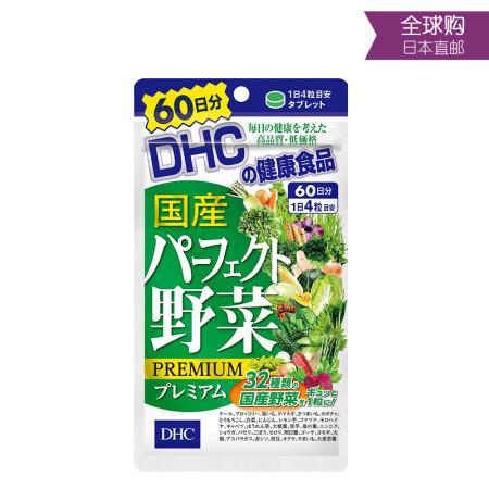 日本DHC維生素健康保健食品 野菜32種 綜合蔬菜(60日分)【圖片 價格 品牌 報價】-京東