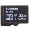 32G手机/平板存储卡!东芝原厂出品