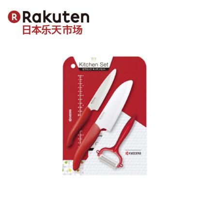 kyocera kitchen high quality cabinets 京瓷 京瓷厨房陶瓷菜刀四件套有色砧板 全7色 套装红色 1 全7