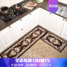 kitchen mat sets food processor 卫生间地垫套 价格 图片 品牌 怎么样 京东商城 9 6 年末清仓 厨房地垫防水