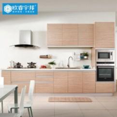 Kitchen Cabints Lowes Stainless Steel Sinks 厨柜 价格 图片 品牌 怎么样 京东商城 欧睿宇邦100元订金整体橱柜全屋定制实木颗粒板厨柜定做