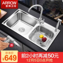 36 Inch Kitchen Sink Best Name Brand Appliances 厨房水槽陶瓷 价格 图片 品牌 怎么样 京东商城 箭牌 Arrow 箭牌水槽台上台下盆淘菜盆洗碗