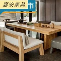 Kitchen Table Bench Seat Island Designs For Small Kitchens 餐桌长椅 价格 图片 品牌 怎么样 京东商城 茶几美式实木简约客厅两用泡茶桌茶台小户型北欧家具