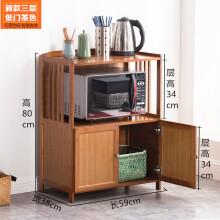 bamboo kitchen cabinets towel racks 实木厨柜 价格 图片 品牌 怎么样 京东商城 厨房置物架微波炉架子烤箱架碗柜落地多层收纳储物架