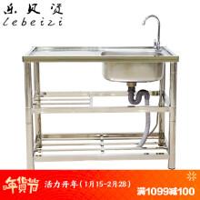 triple kitchen sink solid wood island 厨房水槽支架 价格 图片 品牌 怎么样 京东商城 厨房水槽304不锈钢单槽双槽带支架洗碗池洗菜盘