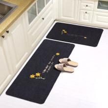 cheap kitchen floor mats reclaimed cabinets 厨房地垫 价格 图片 品牌 怎么样 京东商城 南极人 nanjiren 地垫厨房地垫防油脚垫卫浴防滑