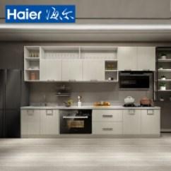 Kitchen Cabinets Modern Ceiling Lights Lowes 橱柜现代 价格 图片 品牌 怎么样 京东商城 海尔 Haier 橱柜定制整体厨柜定做现代简约石英石台面厨房