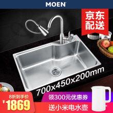 moen kitchen sink price to renovate 摩恩厨房水槽 价格 图片 品牌 怎么样 京东商城 摩恩 304不锈钢厨房水槽单槽厨房洗菜盆洗