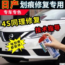 【新勁汽車漆】價格_圖片_品牌_怎么樣-京東商城
