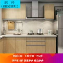 Kitchen Cabinet Desk Units Hood Design 厨柜台面板 价格 图片 品牌 怎么样 京东商城 朕帅新款厨房整体橱柜石英石台面板亚克力现代简约厨柜家具