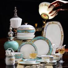 kitchen cutlery white sink undermount 厨房餐具 价格 图片 品牌 怎么样 京东商城 红牡丹骨瓷餐具套装陶瓷碗碟套装家用北欧碗筷碗具