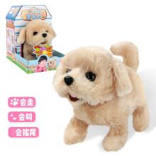【電動玩具兔子】價格_圖片_品牌_怎么樣-京東商城
