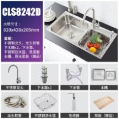 Elkay Kitchen Sinks Cabinet Door Hinges 艾肯 水槽 京东 Elkay厨房水槽