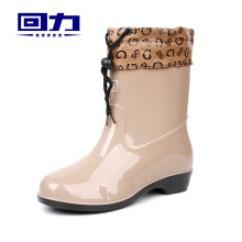 Kitchen Shoes Womens Banquette Bench 厨房鞋女 价格 图片 品牌 怎么样 京东商城 回力雨鞋女水鞋女雨靴女士胶鞋女厨房防水加绒保暖套鞋