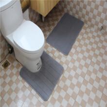 kitchen mat sets shelf over sink u型厨房垫 价格 图片 品牌 怎么样 京东商城 新款柔软马桶地垫吸水厕所脚垫马桶u型垫卫生间地毯洗手间
