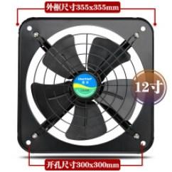 Kitchen Exhaust Fan Liberty Cabinet Hardware 家用厨房排气扇 价格 图片 品牌 怎么样 京东商城 春田排气扇排风扇12寸厨房排油烟卫生间换气扇壁挂式窗式