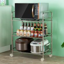 cheap kitchen cart salamander 不锈钢厨房推车 价格 图片 品牌 怎么样 京东商城 心家宜厨房置物架推车不锈钢微波炉架加宽调味品厨具