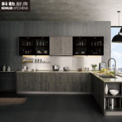 Kitchen Cupboard Jamaica Benches For Tables 开放式厨房 商品搜索 京东 厨房橱柜牙买加