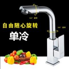 3 Hole Kitchen Faucets Metal Frame Outdoor 面盆单冷水龙头 价格 图片 品牌 怎么样 京东商城 全铜阀芯单冷面盆水龙头单孔洗脸盆三孔厨房龙头