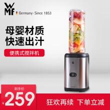 walmart kitchen aid mixer the honest perfect form 便携式搅拌机 商品搜索 京东 399 00