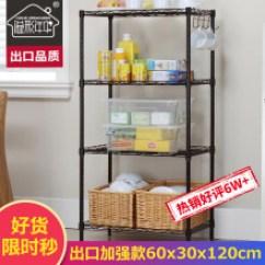 Metal Kitchen Shelf Tall Pull Out Cabinets 金属厨房储物架 价格 图片 品牌 怎么样 京东商城 溢彩年华厨房置物架落地货架微波炉架储物架60 30