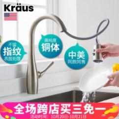 Kraus Kitchen Faucet Copper Items 全铜无铅水龙头 价格 图片 品牌 怎么样 京东商城 美国克劳思克劳斯厨房水槽洗菜盆冷热拉丝