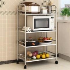 Cheap Kitchen Cart Pre Made Cabinets 厨房推车不锈钢 价格 图片 品牌 怎么样 京东商城 心家宜厨房置物架微波炉架子不锈钢多功能收纳储物架货架
