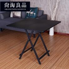 small kitchen table set tile backsplash 小厨房餐桌 价格 图片 品牌 怎么样 京东商城 尚淘良品家用简约风家用便携可折叠餐桌子小厨房家用迷你
